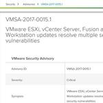 VMware 보안취약점 업데이트하세요