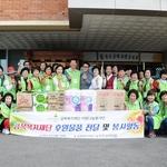 금복주, 금복복지재단 사랑나눔봉사단 금화늘푸른요양원에서 봉사활동