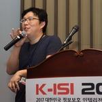 """[K-ISI 2017] 허영일 NSHC 대표 """"중요 정보유출 차단위해 딥웹 모니터링 시급"""""""