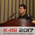 [K-ISI 2017] 박문범 연구원, 북한 APT 공격조직 분석 내용 공개