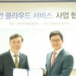 엘림넷- 제노솔루션, '금융보안 클라우드 서비스 협력사업' 전략적 제휴 체결