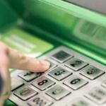 다크넷서 판매되고 있는 ATM 해킹 신종 악성코드 'Cutlet Maker' 분석