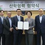 한국오라클- 인하대학교, 첨단 디지털 캠퍼스 구축 및 소프트웨어 인재 양성 위한 양해각서 체결
