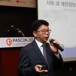 """윤우희 에스케어 이사 """"시만텍 DLP, 서버 내 개인정보검색 최적화 솔루션"""""""