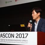 김호성 KISA 단장, 2018년 개인정보보호법 주요 개정내용과 준수해야 할 사항 총정리