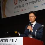 황석훈 타이거팀 대표, 모의해킹 업무 프로세스 단계별 문제점과 개선방안 제안