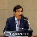 """한국인터넷진흥원 제5대 신임 원장 김석환 """"4차산업혁명 선도 기관으로 거듭날 것"""""""