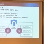 누리랩, '누리 안티랜섬(NAR)' 윈도우-리눅스-모바일 버전 제품군 출시