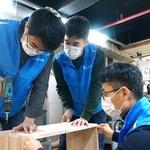 안랩, 취약계층 아동 위한 '가구 만들기' 봉사 활동 진행