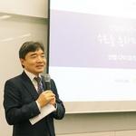 안랩, SW 코딩강사 양성 무료 교육 프로그램 '안랩샘' 5기 수료식 개최