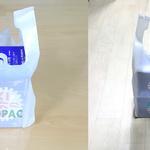 프로팩, 플라스틱 봉투 대체할 친환경봉투 '생분해봉투' 출시