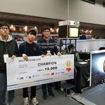 한국 Cykorkinnesis팀, 대만 최대 해킹대회 HITCON CTF 2017 우승…대회 3연패