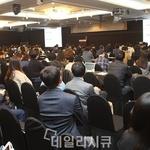2018년 정보보안 컨퍼런스 일정 공개…국내외 보안기업 참가 모집