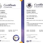 차가버섯 전문 브랜드 착한차가, ISO 인증 및 신제품 개발 성과