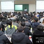 해커스, 30일 정기 토익 시험 대비 '강남역/종로캠퍼스 토익 특강' 실시