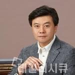 [인사] 데일리시큐 김정혁 보안컬럼니스트, 진앤현시큐리티 부사장 승진