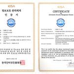 부산대학교병원, ISMS 인증서 획득