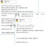 [긴급] 8일 새벽, 정교하고 유창한 한국어 기반 금융 관련 스피어피싱 공격 발생