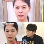 """김민희, 홍상수 감독과 결혼 가능성은? 관상가 """"내년 혹은 내후년에..."""""""