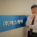 """[2018 보안기업 CEO] 김근중 에스케어 대표 """"엔드포인트 보안으로 해외시장 진출"""""""