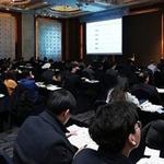 금융기관 정보보호 컨퍼런스 SFIS 2018…19일 사전등록 마감
