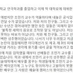 """송하늘, SNS 글 확산 """"그 누구도 고발할 수 없었다"""""""
