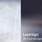 슈프리마, 'MWC 2018'에서 인디스플레이 지문인식 솔루션과 3D 얼굴인식 솔루션 공개