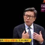"""우병우 선고, 박형준 발언 회자 """"죽은 권력은 없다"""""""