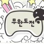 MBC 편성표, 무한도전 방송시간 변경…왜?