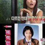 """홍진영, 과거 모습 어떻길래? """"성형 전 매력은 있었다"""""""
