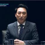 박수현, '내연녀 공천' 논란으로 때 아닌 몸살
