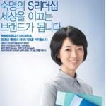 배현진, 대학잡지 모델 시절 보니?