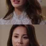 안혜경, '몰라보게 달라진 분위기'