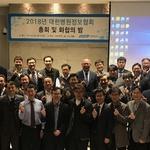 KITHA, 병원정보보안협의회 결성...의료기관 정보보호 발전에 핵심 역할 기대