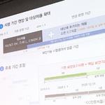 국정원 '보안기능 시험결과서' 발급 제도...이렇게 바뀐다