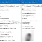 '갠드크랩' 랜섬웨어 국내 유포…국내 디자이너 명의 사칭한 이메일로 배포