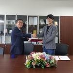 코인네스트-고려대학교, 블록체인 기술 개발 위한 산학협력 MOU 체결