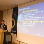 크립토재킹 공격, 전년 대비 8천500% ↑...한국, 표적공격 대상 6위