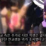 """경찰 방배초 인질범 구속영장 신청, 네티즌들…""""이미 인간이길 포기했다"""""""