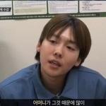 """위너 김진우, 남다른 가정사 """"아버지에게 화내는 어머니가 싫었다"""""""