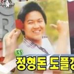 """위너 송민호, """"과거 90킬로그램까지 쪘다"""""""