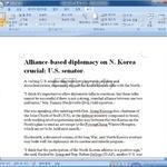남북 회담 관련 인터뷰 기사 문서 주의...악성코드 감염시 키로깅과 봇 기능 수행