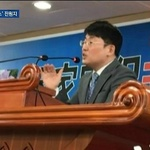 """박근혜 전 대통령 생중계 시간, 도 변호사 """"공정한 재판 받을 권리 침해"""""""