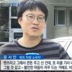 """윤서인, MBC 뉴스데스크 출연 당시 인터뷰 """"불안한 마음이..."""""""