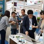 넷아이디, 중국 최대 정보기술 박람회 'CITE 2018' 참가
