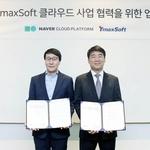 티맥스소프트- 네이버비즈니스플랫폼, 공공-의료 분야 클라우드 사업 협약 체결