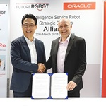 오라클, '퓨처로봇'과 협력…미래형 로봇서비스 개발 추진