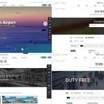 SGA, 인천공항 홈페이지 개편 사업 완료