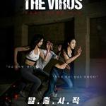 '더 바이러스 러닝 페스티벌' 도심 속 러너들의 축제 개최
