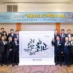 금융보안원, 제 2기 금융보안 최고책임자 과정 개설...금융권 CISO 리더십 강화